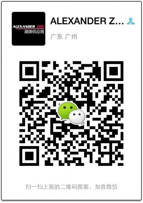 广州潮牌货源 高额利润 高端品质  实力厂家
