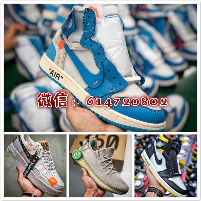 东莞AJ货源 莆田运动鞋工厂直销 一手直销.免费代理