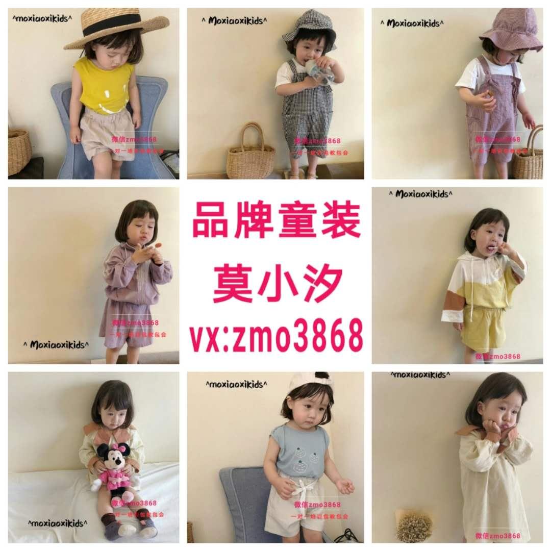 微商品牌折扣童装童品一手货源 一件代发 全国招代理