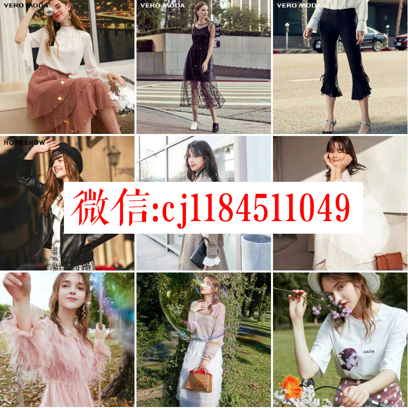 拉夏贝尔、太平鸟、lily、zara、only、vm、乐町、小熊等品牌女装原单货源
