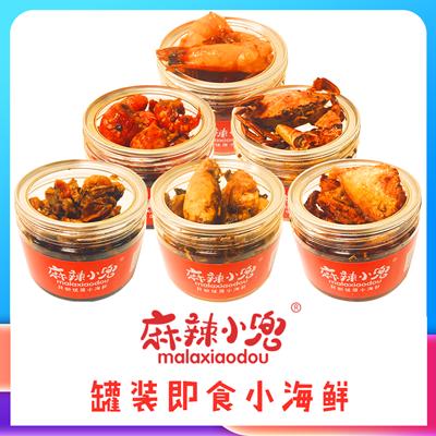 麻辣小兜-麻辣小海鲜罐装即食品牌,源头工场,支持一件代发。